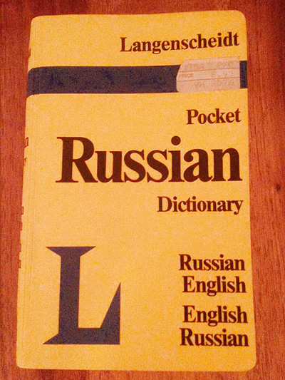 Russian Dictionaries Russian To 12